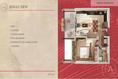 Foto de departamento en venta en 9 , la veleta, tulum, quintana roo, 14028565 No. 14