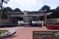 Foto de terreno habitacional en venta en  , alpuyeca, xochitepec, morelos, 14020338 No. 03
