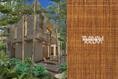 Foto de casa en venta en avenida sur , la veleta, tulum, quintana roo, 8835388 No. 07