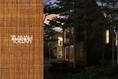 Foto de casa en venta en avenida sur , la veleta, tulum, quintana roo, 8835388 No. 08