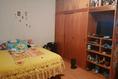 Foto de casa en venta en  , cuautepec de hinojosa centro, cuautepec de hinojosa, hidalgo, 10069053 No. 06