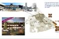 Foto de local en venta en  , desarrollo habitacional zibata, el marqués, querétaro, 14034931 No. 06