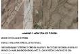 Foto de terreno comercial en venta en  , mesa del seri, hermosillo, sonora, 3074335 No. 01