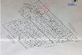 Foto de terreno habitacional en venta en  , san marcos de begoña, san miguel de allende, guanajuato, 5446854 No. 04