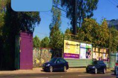 Foto de terreno comercial en venta en Lomas Altas, Miguel Hidalgo, Distrito Federal, 5287640,  no 01