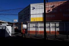 Foto de nave industrial en venta en  , estrella culhuacán, iztapalapa, distrito federal, 4662939 No. 01