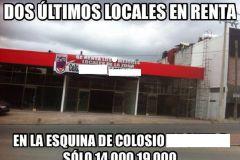 Foto de local en renta en Alfredo V Bonfil, Benito Juárez, Quintana Roo, 4708570,  no 01