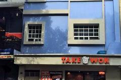 Foto de edificio en venta en  , juárez, cuauhtémoc, distrito federal, 2567684 No. 01