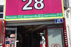 Foto de local en venta en  , supermanzana 28, benito juárez, quintana roo, 3137034 No. 01