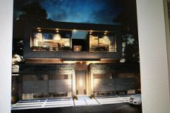 Foto de casa en venta en  , zona fuentes del valle, san pedro garza garcía, nuevo león, 3827150 No. 01