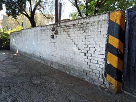 Foto de terreno habitacional en venta en Tezozomoc, Azcapotzalco, DF / CDMX, 18666856,  no 01