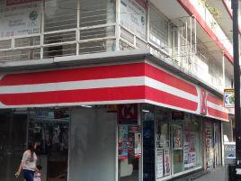 Foto de oficina en venta en Hipódromo, Cuauhtémoc, Distrito Federal, 6822222,  no 01