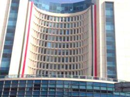 Foto de edificio en renta en Juárez, Cuauhtémoc, Distrito Federal, 7150159,  no 01