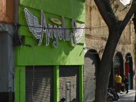 Foto de bodega en renta en eje central lázaro cárdenas 129, centro (área 1), cuauhtémoc, distrito federal, 0 No. 02