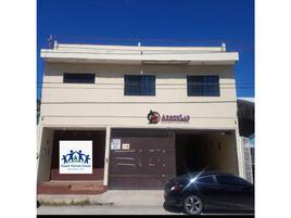 Foto de oficina en venta en  , miguel de la madrid, carmen, campeche, 6147299 No. 01