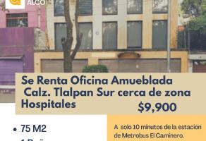Foto de oficina en renta en La Joya, Tlalpan, DF / CDMX, 20449291,  no 01