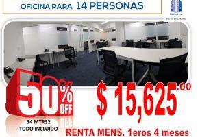 Foto de oficina en renta en Tabacalera, Cuauhtémoc, DF / CDMX, 15952100,  no 01