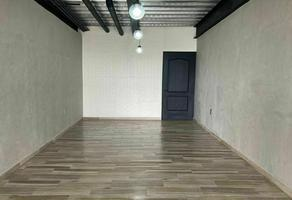 Foto de oficina en renta en anillo periférico , san jerónimo lídice, la magdalena contreras, df / cdmx, 0 No. 01