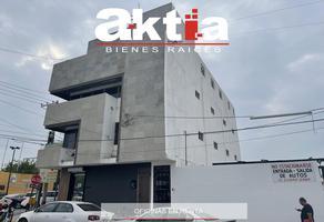 Foto de oficina en renta en  , anzalduas, reynosa, tamaulipas, 11799424 No. 01