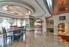 Foto de casa en venta en avenida 531 , san juan de aragón i sección, gustavo a. madero, df / cdmx, 6448005 No. 01