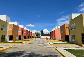 Foto de casa en venta en avenida nacional , san salvador atenco, atenco, méxico, 11870988 No. 01