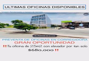 Foto de oficina en venta en avenida piramide de la luna , pirámides, corregidora, querétaro, 21880842 No. 01