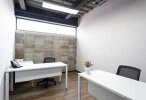 Foto de oficina en renta en calzada de los jinetes 7, las arboledas, tlalnepantla de baz, méxico, 11521227 No. 01