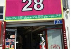 Foto de local en venta en  , cancún centro, benito juárez, quintana roo, 3447654 No. 01