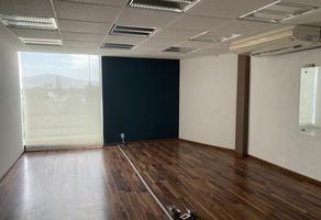 Foto de oficina en renta en circuito álamos , álamos 1a sección, querétaro, querétaro, 17044054 No. 01