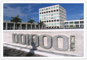 Foto de oficina en renta en  , lomas de la selva, cuernavaca, morelos, 14203358 No. 01