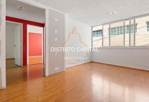 Foto de edificio en venta en montiel , obrera, cuauhtémoc, df / cdmx, 14074961 No. 01