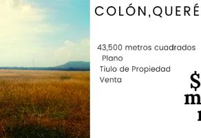 Foto de terreno comercial en venta en sn , el gallo, colón, querétaro, 0 No. 01