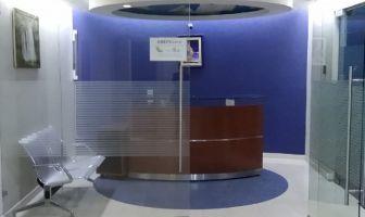 Foto de oficina en venta en Insurgentes Mixcoac, Benito Juárez, DF / CDMX, 12003999,  no 01