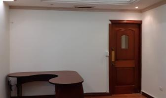 Foto de oficina en renta en  , lomas del valle, san pedro garza garcía, nuevo león, 7750346 No. 01