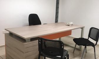 Foto de oficina en renta en  , m?xico, m?rida, yucat?n, 5789027 No. 01