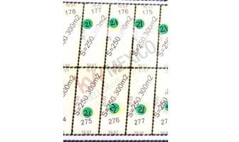 Foto de terreno habitacional en venta en siena 175, juriquilla, querétaro, querétaro, 15882840 No. 01