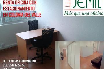 Foto de oficina en renta en  1878, del valle centro, benito juárez, distrito federal, 2786721 No. 01