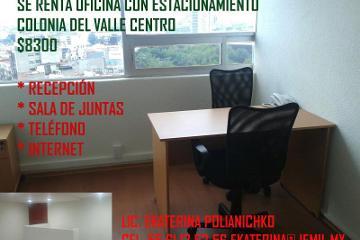 Foto de oficina en renta en  245, hipódromo condesa, cuauhtémoc, distrito federal, 2784522 No. 01