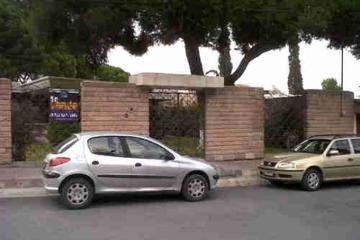 Foto de casa en venta en  , cima de virreyes, saltillo, coahuila de zaragoza, 842941 No. 01