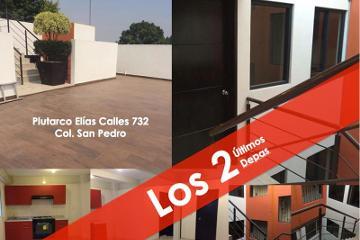 Foto de departamento en renta en plutarco elías calles 732, san pedro, iztacalco, distrito federal, 0 No. 01