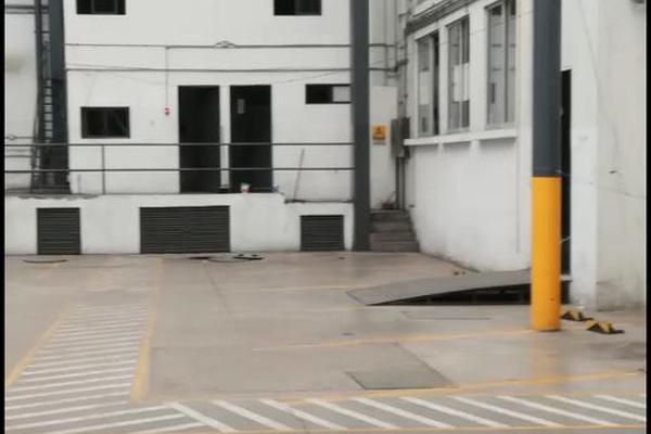 Foto de nave industrial en venta en  , azcapotzalco, azcapotzalco, df / cdmx, 17023760 No. 02