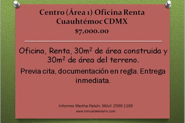 Foto de oficina en renta en  , centro (área 1), cuauhtémoc, distrito federal, 1301931 No. 01