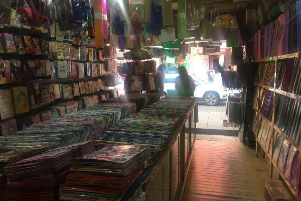 Foto de local en venta en  , centro (área 1), cuauhtémoc, df / cdmx, 8898152 No. 02
