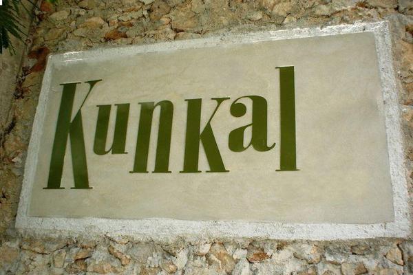 Foto de terreno habitacional en venta en  , conkal, conkal, yucatán, 7860192 No. 04