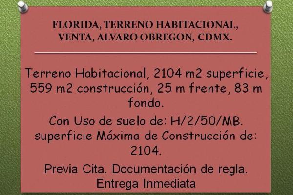 Foto de terreno habitacional en venta en  , florida, álvaro obregón, distrito federal, 2643856 No. 18