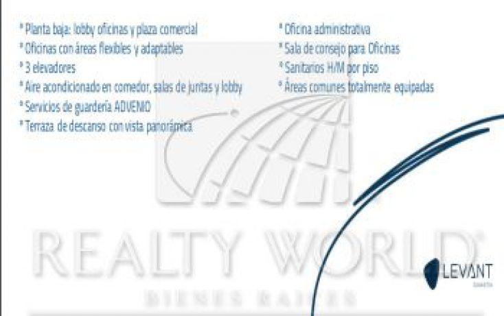 Foto de oficina en renta en 205, colinas de san jerónimo 3 sector, monterrey, nuevo león, 1635773 no 10
