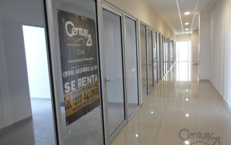 Foto de oficina en renta en  501, altabrisa, mérida, yucatán, 1422717 No. 02