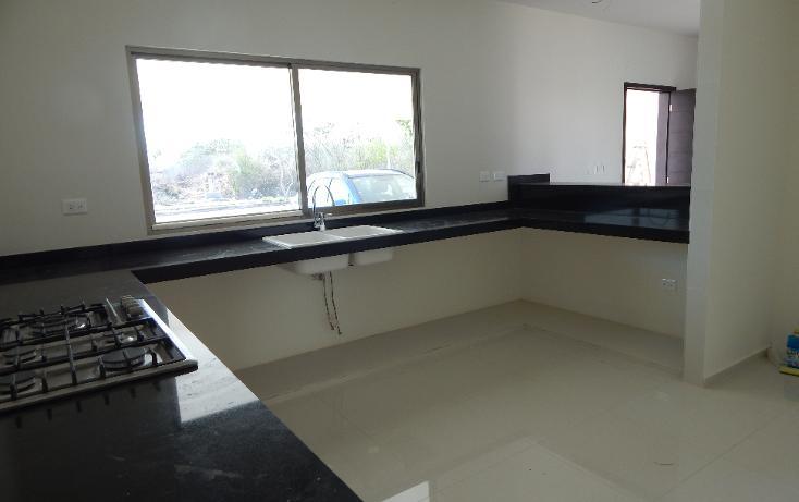 Foto de casa en venta en  , cholul, mérida, yucatán, 1256187 No. 03