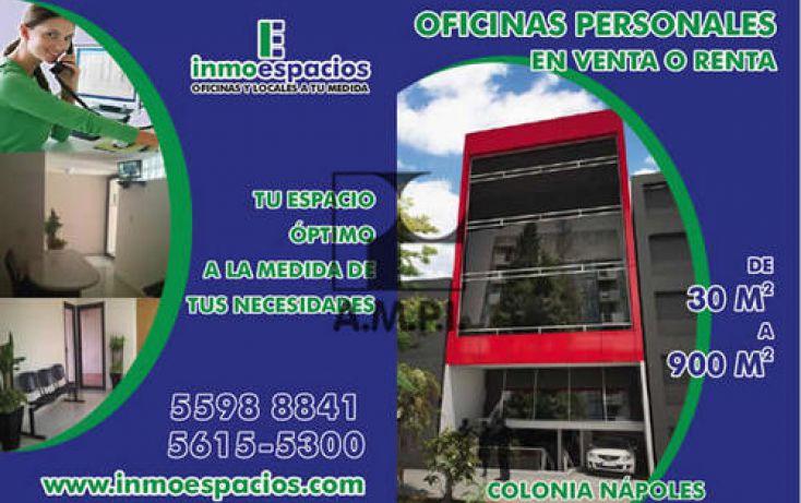 Foto de oficina en venta en, ciudad de los deportes, benito juárez, df, 2023217 no 04