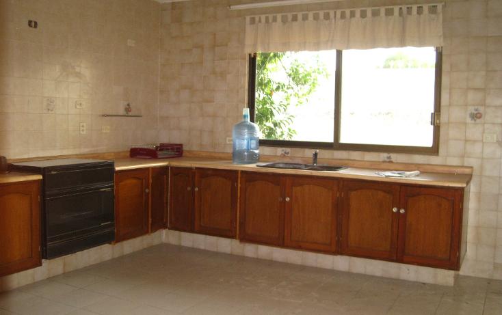Foto de casa en venta en  , itzimna, m?rida, yucat?n, 1234421 No. 05